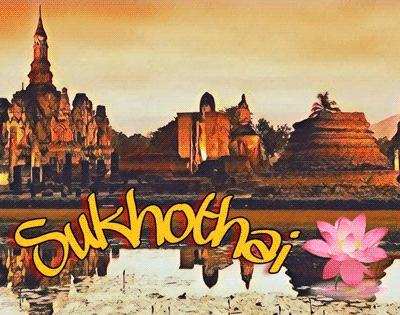 Logo SUKHOTHAI
