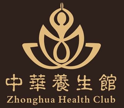 Zhuang Hua Health Club