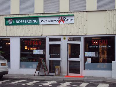 Restaurant mr wok cuisine asiatique cuisine chinoise editus - Restaurant rue des bains luxembourg ...