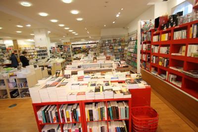 Photo of Librairie Française