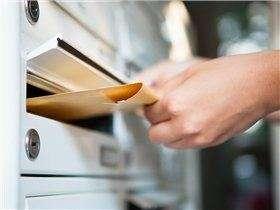Mailbox: Gebrauchsanweisung