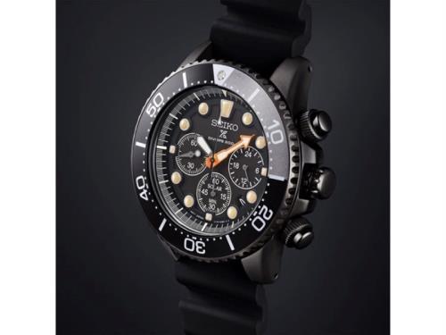 Seiko Prospex SOLAR limited black