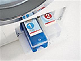 Lave-linge - Dosage automatique Twindos
