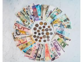 Déclaration de comptes bancaires détenus à l'étranger