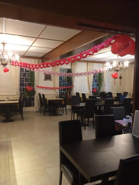 Restaurant Dobao