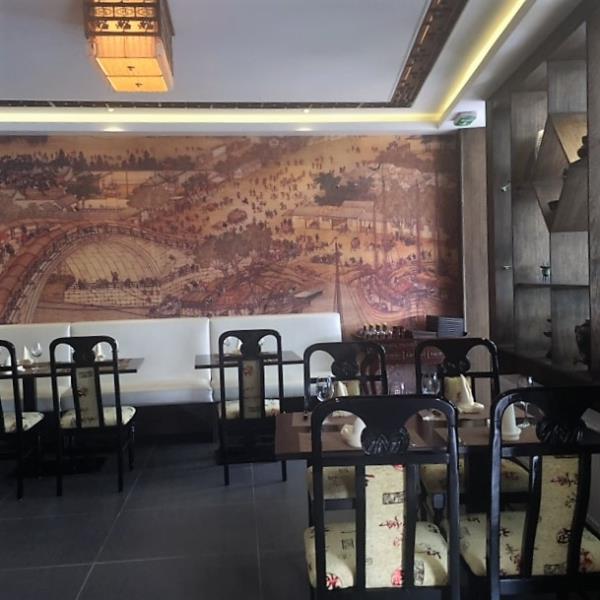 Restaurant Fu-Zhou