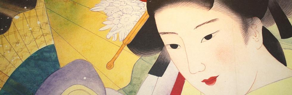 Image 1 - Restaurant Fujiyama